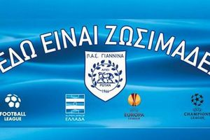 You never walk alone in ΖΩΣΙΜΑΔΕΣ