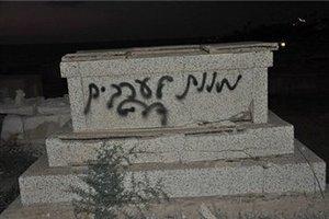 Βεβήλωσαν μουσουλμανικούς και χριστιανικούς τάφους