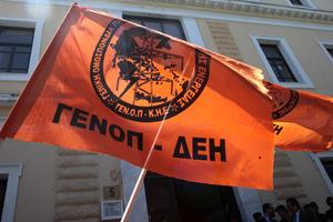 ΓΕΝΟΠ-ΔΕΗ: Αναστέλλει την πρώτη από τις επαναλαμβανόμενες 48ωρες απεργίες