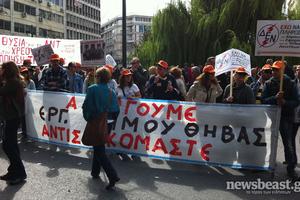 Συγκέντρωση της ΠΟΕ-ΟΤΑ στην πλατεία Καραΐσκάκη