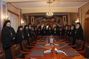 Η Διαρκής Ιερά Σύνοδος ανέβαλε την σύγκληση της Ιεραρχίας που ήταν προγραμματισμένη για Οκτώβριο