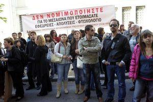 Απεργούν οι εργαζόμενοι στο υπουργείου Πολιτισμού
