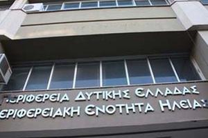 Πρόγραμμα εργασίας για 5.200 ανέργους στην Δυτική Ελλάδα