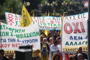 Σε ρυθμούς 24ωρης απεργίας η χώρα