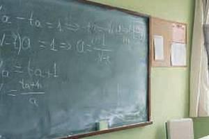 Διόρισαν 29 καθηγητές για οκτώ μαθητές