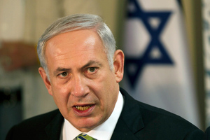 Έκκληση για ειρηνευτική πρωτοβουλία προς τον ισραηλινό πρωθυπουργό