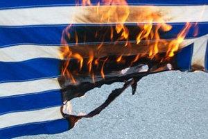 Έκαψαν την ελληνική σημαία σε δημοτικό σχολείο