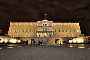 Η πρόταση για εποπτεία στην Ελλάδα θυμίζει… Αιθιοπία