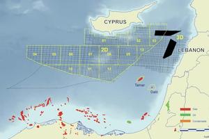Χουριέτ: Μορατόριουμ στις γεωτρήσεις στην κυπριακή ΑΟΖ