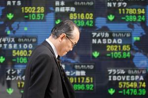 Το Πεκίνο ζήτησε από τις ΗΠΑ την άρση των κυρώσεων σε βάρος κινεζικής τράπεζας