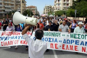Απεργούν αύριο δάσκαλοι και καθηγητές