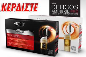 Κερδίστε 20 εντατικές αγωγές Dercos Aminexil Pro 16d323096e1
