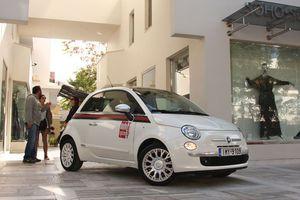 038ba5a599 Το Fiat 500 by Gucci – Newsbeast