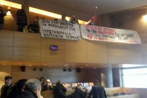 Επείγουσα έρευνα για τη νέα κατάληψη στο δημοτικό συμβούλιο Θεσσαλονίκης