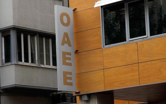 Τα νέα όρια ηλικίας στον ΟΑΕΕ