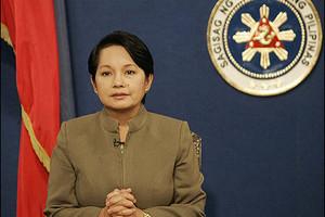 Ένταλμα σύλληψης για την πρώην πρόεδρο των Φιλιππίνων