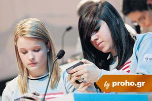 Η χειρότερη τιμωρία για τα παιδιά στην εφηβεία είναι η απομάκρυνση του smartphone τους