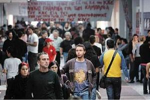 «Όχι» στη διαθεσιμότητα από τους υπαλλήλους του ΤΕΙ Δυτικής Μακεδονίας