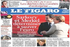 «Έχουμε χρέος απέναντι στην Ελλάδα»