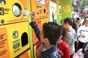 Γιορτή ανακύκλωσης στο Μαρούσι