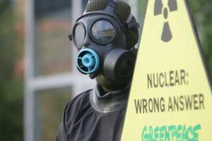 Ακτιβιστές μπήκαν σε πυρηνικές εγκαταστάσεις στη Γαλλία