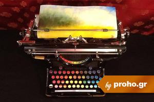 Πληκτρολογεί χρώματα αντί για γράμματα!