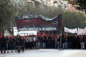 Αντιεξουσιαστές από Ιταλία και Γερμανία στην Αθήνα