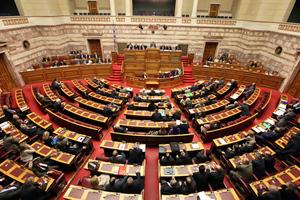 Ερωτήσεις βουλευτών για τις δηλώσεις Γιλμάζ