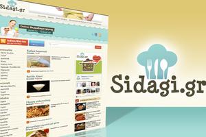 Οι καλύτερες συνταγές στο sidagi.gr