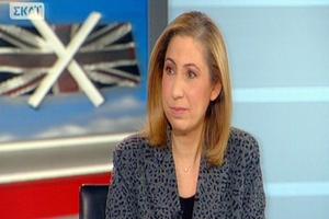 «Για πρώτη φορά δεν ήταν η Ελλάδα το επίκεντρο του προβλήματος»