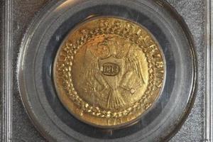 Νόμισμα του 1787 πουλήθηκε για 7,4 εκατ. δολάρια!
