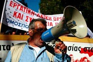 Συγκέντρωση διαμαρτυρίας έξω από το υπουργείο Εργασίας