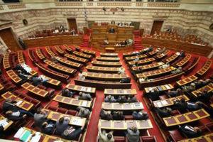 Δε θα δοθούν βουλευτικές αποζημιώσεις στους 300