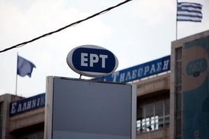 Η ΕΡΤ ετοιμάζει και τέταρτο κανάλι μόνο με αθλητικά