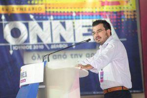 «Η Ελλάδα ζητά μία ευκαιρία να αλλάξει, όχι λεφτά»