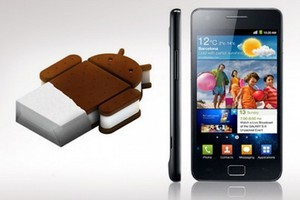 Το Samsung Galaxy S II αναβαθμίζεται