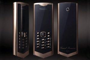 Ένα τηλέφωνο πολυτελείας για λίγους