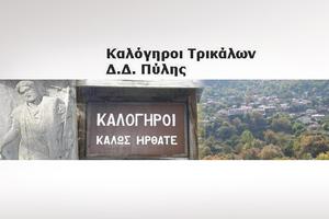 kaloghroi.gr