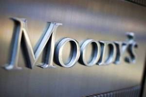 Τις προοπτικές των ελληνικών τραπεζών αναβάθμισε η Moody's