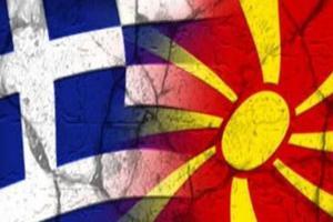 «Αναζητούνται εθελοντές κατάσκοποι για την Ελλάδα»!