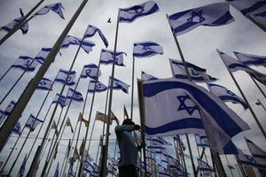 Ισραηλινοί έποικοι ζητούν την άμεση προσάρτηση της κοιλάδας του Ιορδάνη στο Ισραήλ