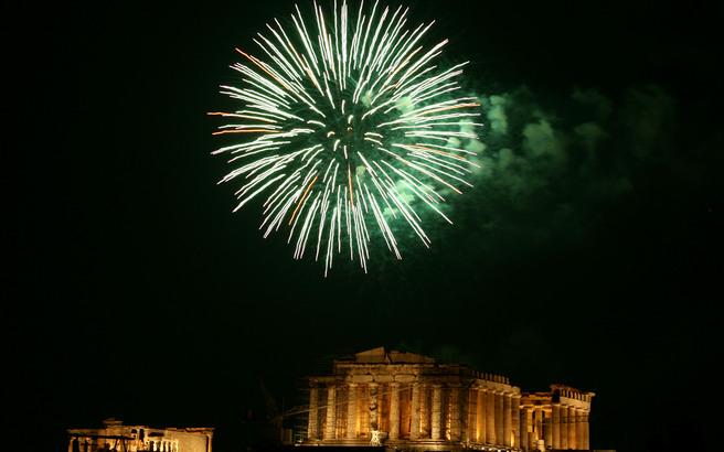 Αθήνα: Κυκλοφοριακές ρυθμίσεις την Πρωτοχρονιά!