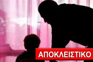 Μικρά παιδιά «πωλούνται» στο κέντρο της Αθήνας!