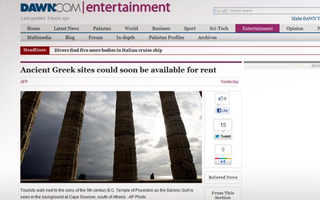 «Οι Έλληνες νοικιάζουν τα μνημεία τους»
