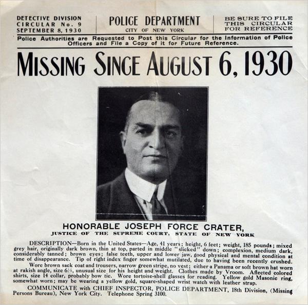 Διάσημες εξαφανίσεις