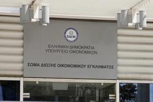 «Στα χέρια του ΣΔΟΕ CD με όσους έχουν βγάλει 20 δισ. απο τη χώρα»
