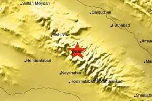 Δεκάδες τραυματίες από το σεισμό στο Ιράν