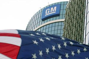 Κλείνει εργοστάσια στην Ευρώπη η General Motors
