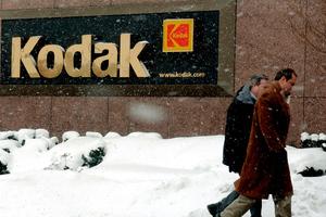 Η θρυλική Kodak μπαίνει στην παρασκευή φαρμάκων - Έλαβε δάνειο από την αμερικανική κυβέρνηση