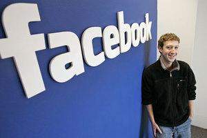 Στο 1 τρισ. δολάρια στοχεύει το Facebook